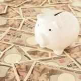 世帯年収500万円のリアルな貯金