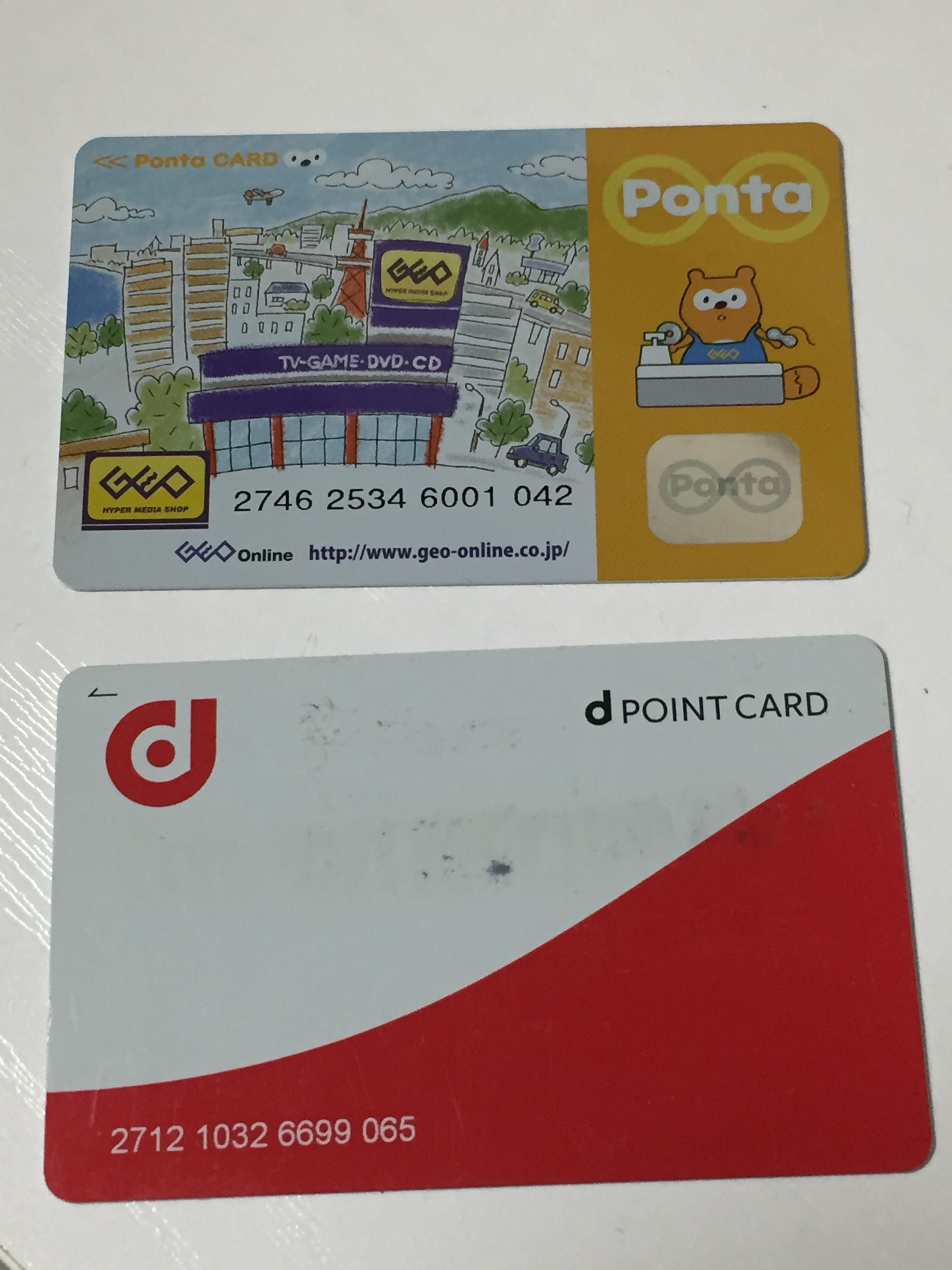 ローソンのお試し引き換え券はポンタカードかdカード