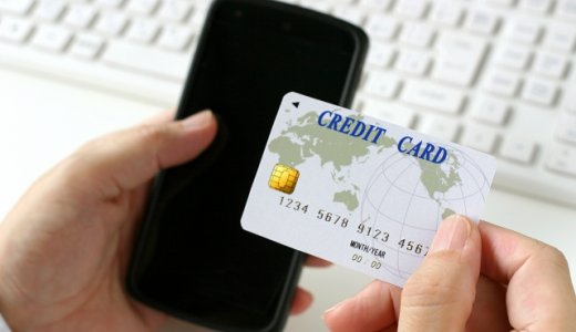 【消費税増税】キャッシュレス決済でポイント5%還元の仕組みと対象のクレジットカードや電子マネーを徹底解説
